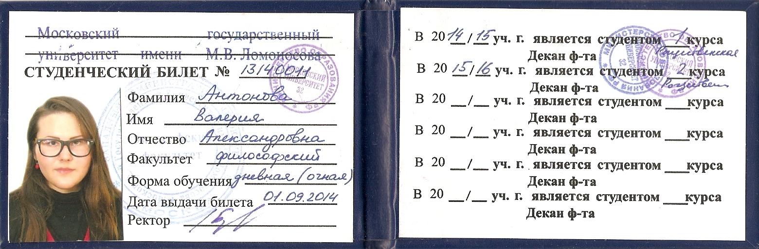 Фото на документы Онлайн - t 8