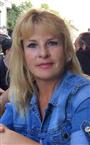 Репетитор по итальянскому языку Екатерина Анатольевна