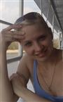 Репетитор по русскому языку, математике, русскому языку для иностранцев и английскому языку Ольга Олеговна