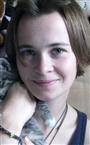 Репетитор по испанскому языку Елена Сергеевна