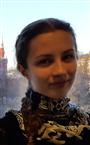 Репетитор по французскому языку, русскому языку и английскому языку Ирина Сергеевна