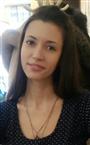 Репетитор по биологии и химии Анастасия Андреевна
