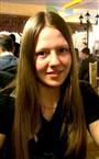 Репетитор по математике Алина Владимировна