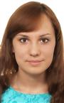 Репетитор по русскому языку Юлия Богдановна