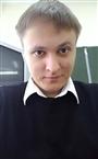 Репетитор по истории Алексей Александрович