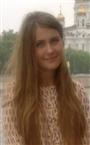 Репетитор по английскому языку и испанскому языку Диана Вахтанговна