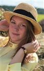 Репетитор по географии, русскому языку и предметам начальной школы Екатерина Андреевна