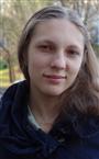 Репетитор по химии Екатерина Сергеевна