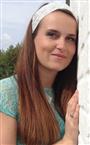 Репетитор по биологии Ксения Александровна