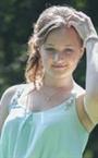 Репетитор по математике, химии и предметам начальной школы Анастасия Николаевна