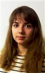 Репетитор по химии Наталия Сергеевна