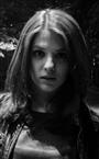 Репетитор по редким иностранным языкам Елена Георгиевна