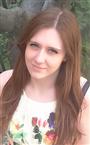 Репетитор по математике, обществознанию, предметам начальной школы и экономике Татьяна Васильевна