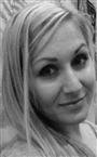 Репетитор по английскому языку и французскому языку Екатерина Александровна