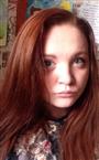 Репетитор по русскому языку и литературе Ангелина Александровна