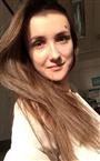 Репетитор по подготовке к школе и предметам начальной школы Ирина Валерьевна