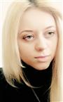 Репетитор по китайскому языку Карина Владимировна