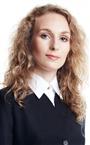 Репетитор по итальянскому языку Анна Николаевна