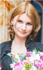 Репетитор по обществознанию, истории и другим предметам Александра Викторовна