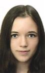 Репетитор по математике Валентина Николаевна