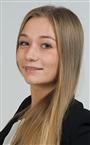 Репетитор по английскому языку и итальянскому языку Екатерина Юрьевна