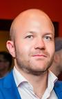Репетитор по экономике Денис Александрович