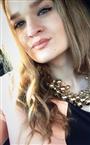 Репетитор по русскому языку, английскому языку, математике, подготовке к школе и редким иностранным языкам Карина Геннадьевна