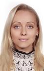 Репетитор по итальянскому языку Ольга Олеговна