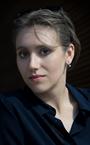 Репетитор по итальянскому языку Анна Владимировна