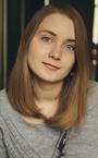 Репетитор по русскому языку и литературе Екатерина Михайловна