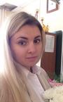 Репетитор по обществознанию и истории Екатерина  Игоревна