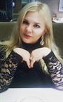 Репетитор по китайскому языку Инна Сергеевна