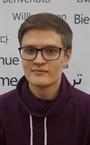 Репетитор по истории и обществознанию Данила Витальевич