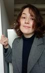 Репетитор по обществознанию Алина Валерьевна