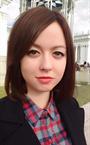 Репетитор по японскому языку Мария Александровна