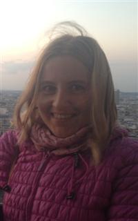 Репетитор английского языка и французского языка Лаврухина Наталья Валерьевна