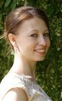 Репетитор французского языка и английского языка Марченко Александра Борисовна