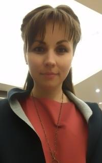Репетитор английского языка и французского языка Истомина Альбина Шавкатовна