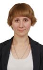 Репетитор по китайскому языку Ульяна Юрьевна