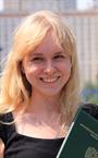 Репетитор по испанскому языку Мария Викторовна