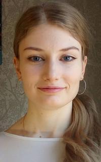 Репетитор английского языка и французского языка Мальцева Дарья Дмитриевна