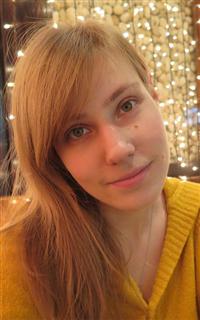 Репетитор русского языка, русского языка и русского языка Чистякова Елизавета Николаевна