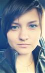 Репетитор английского языка Скачкова Дарья Андреевна