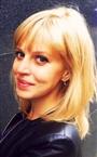 Репетитор английского языка и немецкого языка Овчинникова Елена Сергеевна