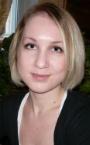 Репетитор французского языка Бутенко Дарья Николаевна