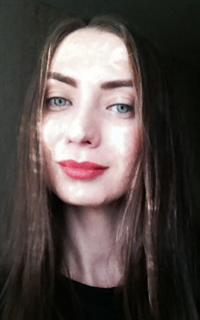 Репетитор русского языка, русского языка и литературы Коннова Елена Александровна