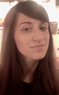 Репетитор английского языка и испанского языка Сыщикова Екатерина Викторовна