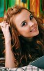 Репетитор по английскому языку, китайскому языку, предметам начальной школы и подготовке к школе Екатерина Евгеньевна