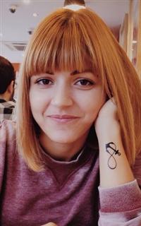 Репетитор испанского языка и английского языка Рабаданова Марина Курбановна