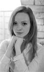 Репетитор по немецкому языку и английскому языку Светлана Владимировна